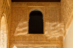 Islamic reliefs in Alhambra de Granada Stock Photos