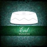 Islamic religious cap for Eid festival celebration. Royalty Free Stock Photos