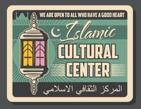 Islamic religious cultural center retro poster. Islamic cultural center retro poster for Muslim religious worship community. Vector vintage design of Mosque stock illustration