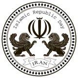 Islamic Republic Day Iran Stock Photos