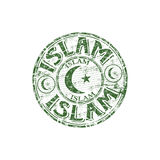 Islamic rubber stamp Stock Images