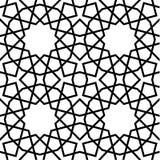 Islamic Seamless Pattern Stock Photo