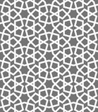 Islamic seamless vector pattern. White Geometric ornaments based on traditional arabic art. Oriental muslim mosaic. Turkish, Arabian, Moroccan design on a dark Stock Photography