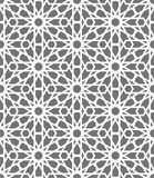 Islamic seamless vector pattern. White Geometric ornaments based on traditional arabic art. Oriental muslim mosaic Stock Image