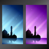 Islamic set of banner. Islamic muslim mosque banner set Royalty Free Stock Photography