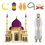 Islamic set Royalty Free Stock Images
