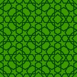 Islamic shapes seamless pattern Royalty Free Stock Photos