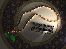 Islamic Spirit. For Ramadan - 3d Ilustration Royalty Free Stock Images