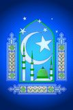 Islamic Stained Glass Painting Stock Photography