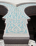 Islamic Stonework. Photo of close-up detail of an islamic arch at a temple in Washington D.C Royalty Free Stock Photo