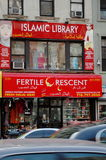 Islamic Store in New York Royalty Free Stock Photos
