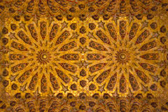 Islamic style. Detail of wall plaster. Stock Photo