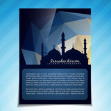 Islamic template vector Stock Images
