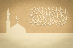Islamic term lailahaillallah , Also called shahada, its an Islamic creed Stock Images