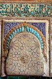 Islamic Tile. Detail of Islamic Architecture, Seville Spain Stock Photo