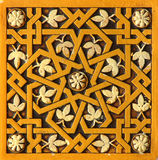 Islamic tile pattern Stock Photography