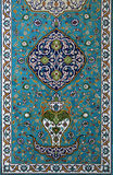 Islamic tile work Royalty Free Stock Photos