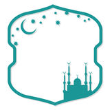 Islamic vector frame. Greeting or invitation card template Royalty Free Stock Image