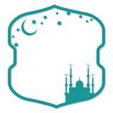 Islamic vector frame Royalty Free Stock Image