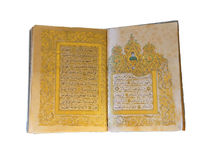 Islamic verses in Arabic calligraphy Royalty Free Stock Photography