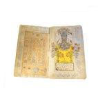 Islamic verses in Arabic calligraphy Stock Photography