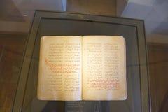 Islamic verses in Arabic calligraphy Stock Photos