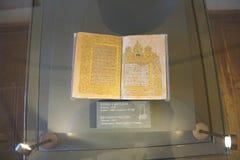 Islamic verses in Arabic calligraphy Stock Image
