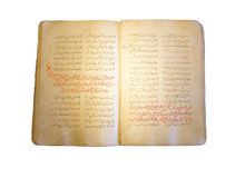 Islamic verses in Arabic calligraphy Royalty Free Stock Photos