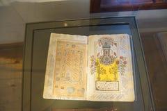 Islamic verses in Arabic calligraphy Royalty Free Stock Image