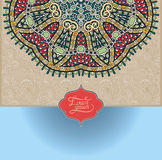 Islamic vintage floral pattern Royalty Free Stock Photos