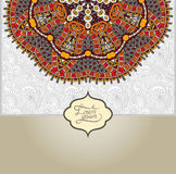 Islamic vintage floral pattern Royalty Free Stock Image