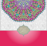 Islamic vintage floral pattern Royalty Free Stock Photography