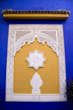 Islamic wall decoration  Royalty Free Stock Image