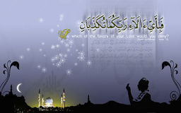 Surah ArRahman - verse 13. Islamic wallpaper - a verse from Quran Royalty Free Stock Images