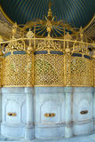 Islamic washstand with Koran Stock Images