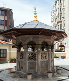 Islamic washstand with Koran, Istanbul, Turkey Stock Images