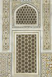 Islamic Window Royalty Free Stock Photos