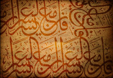 Islamic writing. Grungy background of islamic art Royalty Free Stock Photography