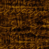 Islamic writing Stock Image