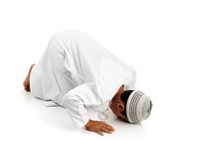Islamico preghi il serie completo di spiegazione. Immagine Stock Libera da Diritti