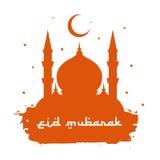 Islamillustrationbild Med lyckliga ferier för ord stock illustrationer