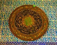 islamique Images libres de droits