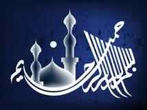 Islamische Abbildung Stockbild
