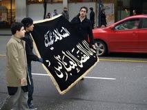 Islamische Demonstration in im Stadtzentrum gelegenem Vancouver Stockfotos
