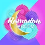 Islamische Fahne Ramadan Kareems mit goldenem Mond und arabischen Kreiselementen vektor abbildung