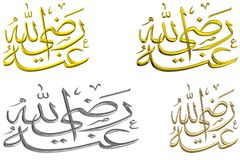 Islamische Gebete vektor abbildung