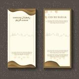Islamische Grußramadan-kareem Broschürenschablone lizenzfreie stockbilder