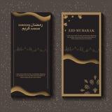 Islamische Grußramadan-kareem Broschürenschablone stockbilder