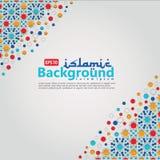 Islamische Hintergrundschablone für Ramadan-kareem, Ed Mubarak mit islamischer Verzierung stock abbildung