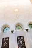Islamische Künste Stockbild